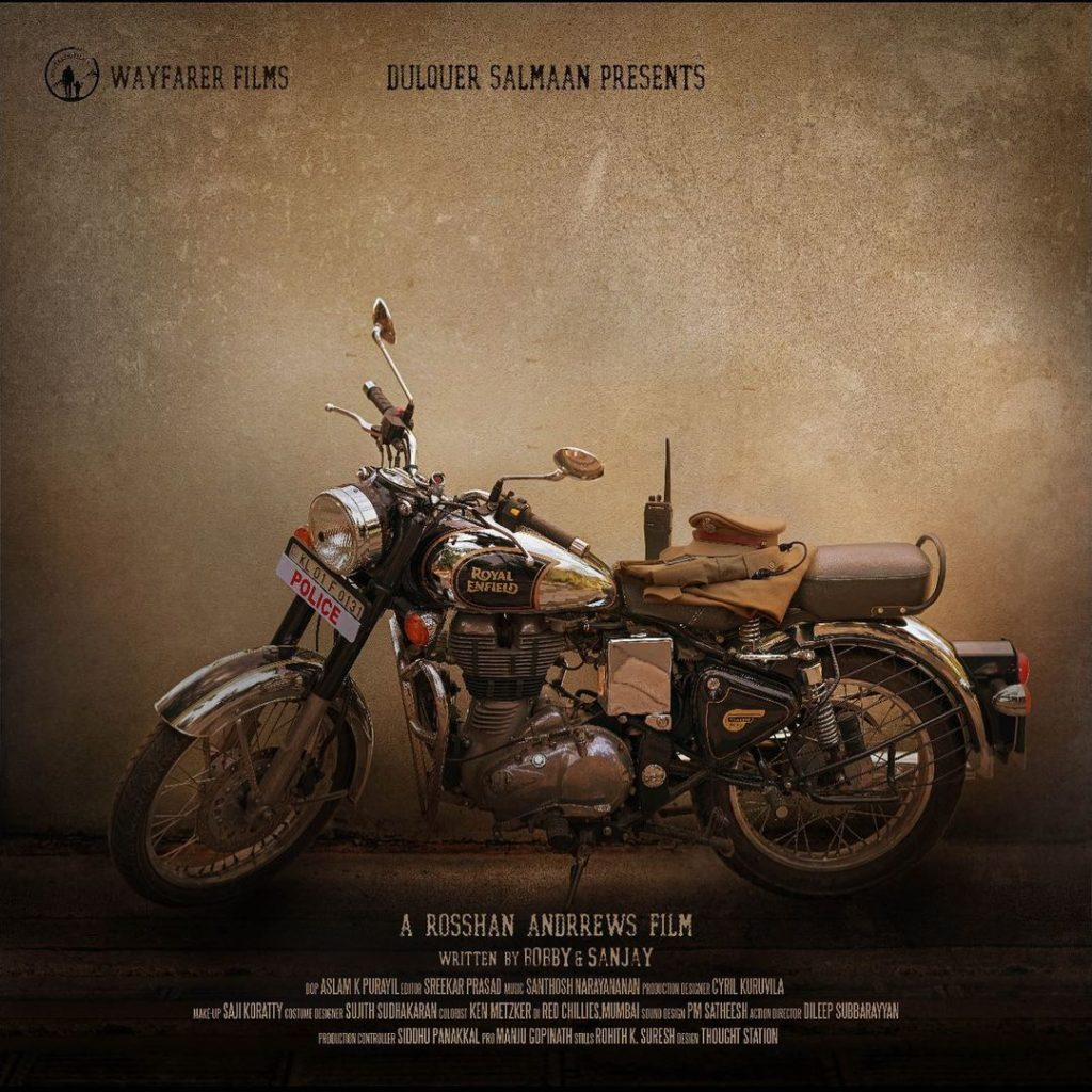 Salute First Look Poster